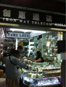 TronWay Telecom 创惠通信